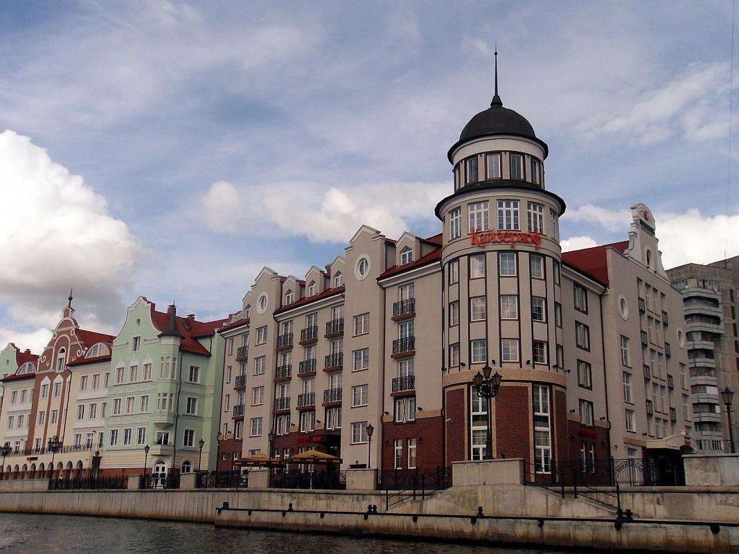 Гостиница Гелеопарк Кайзерхоф в Калининграде