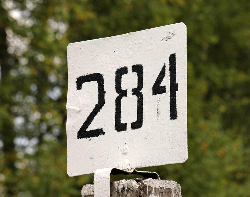 Столб 284-й километр
