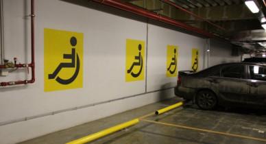 места для инвалидов на парковке