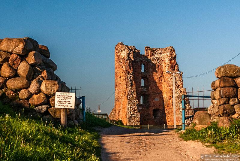 Новогрудский замок 2014