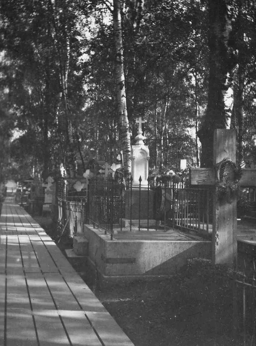 10. Общий вид кладбища