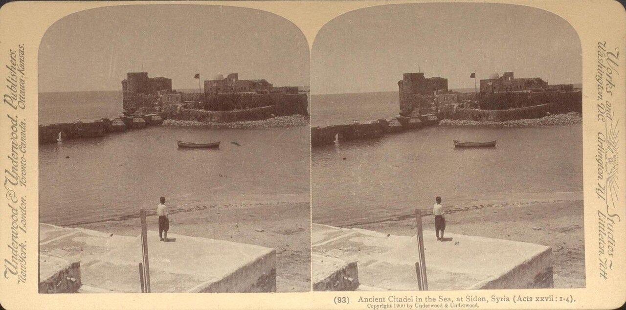Сирия. Древняя цитадель в Сидоне. 1900