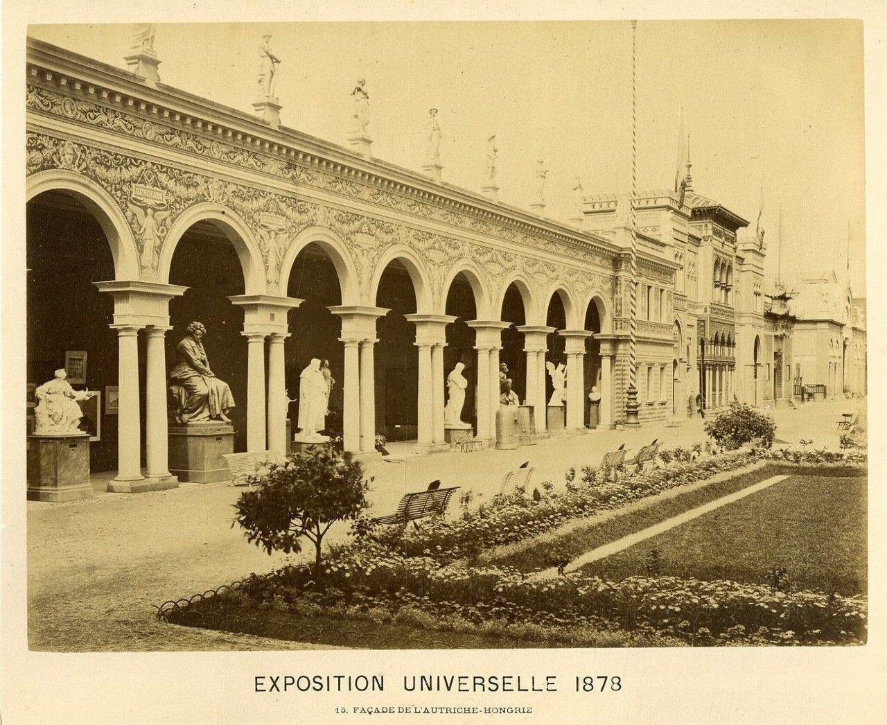Павильон Австро-Венгрии. Фасад