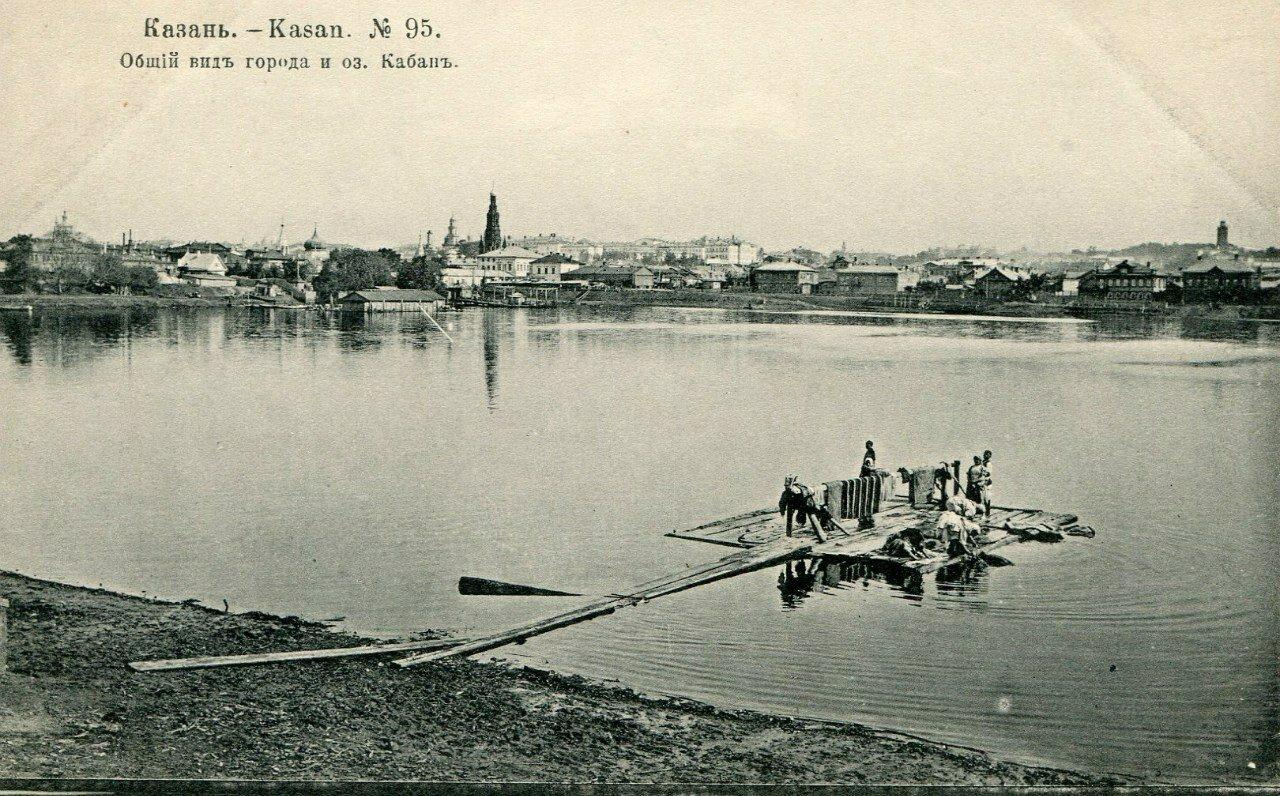 Общий вид города и озера Кабан