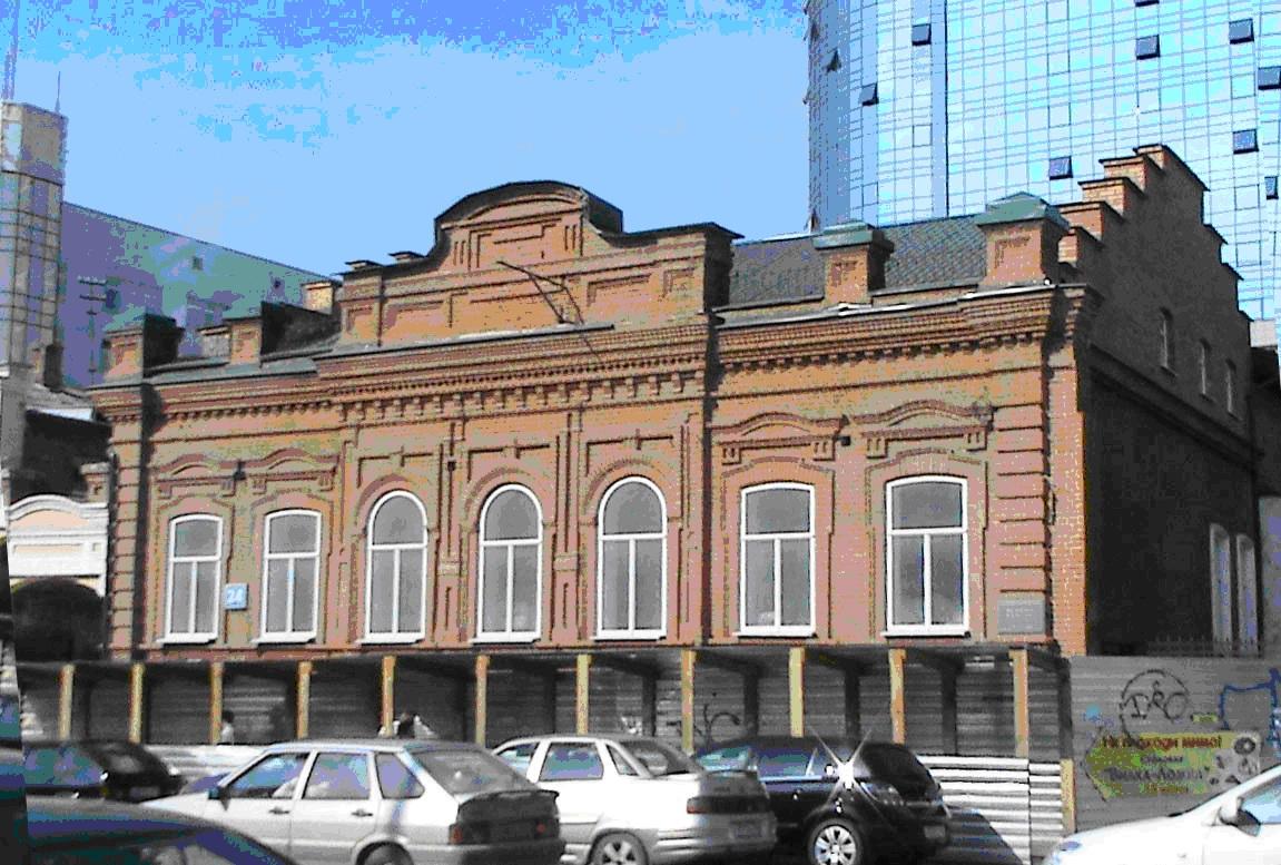 Улицы екатеринбурга вайнера 1 дом 26