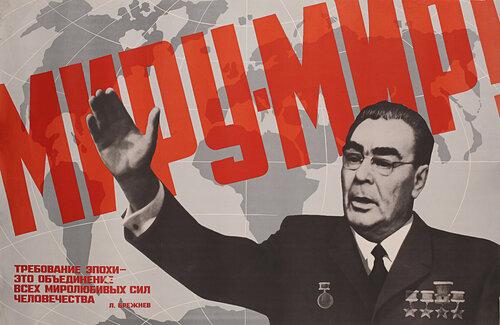 Леонид Брежнев, смерть Брежнева