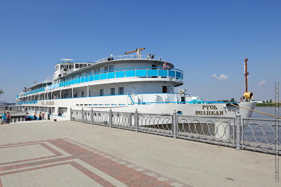 теплоход «Русь Великая» в Астрахани