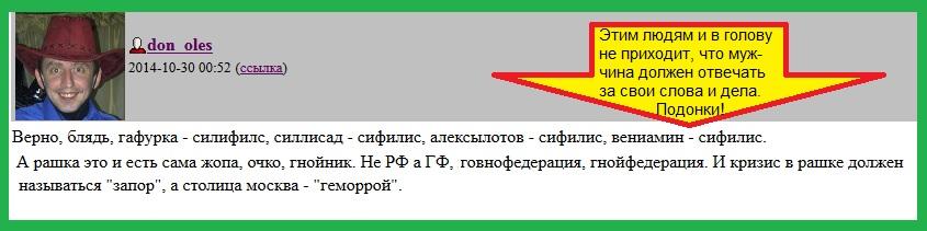 , Олесь, Дон у Вербицкого. Сифилис.