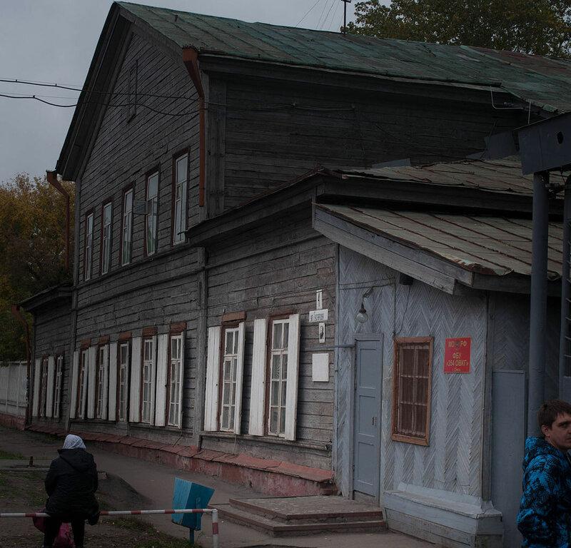 Омский гарнизонный военный госпиталь