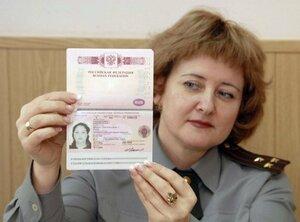 Гражданство Российской Федерации для граждан Молдовы