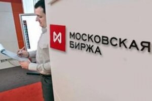 Очередной антирекорд рубля на Московской бирже