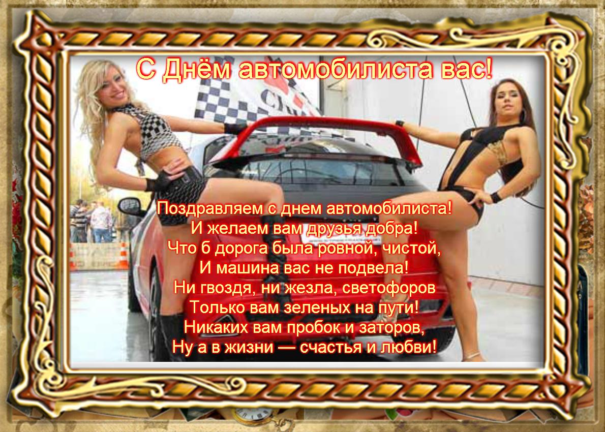 http://img-fotki.yandex.ru/get/6821/122427559.48/0_a861c_6a843c61_orig