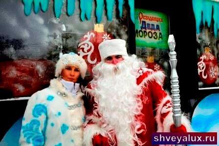 Сказочная борода Деда Мороза