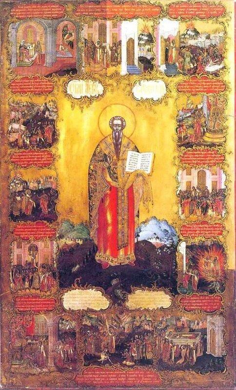 Святой Преподобный Лев, Епископ Катанский.