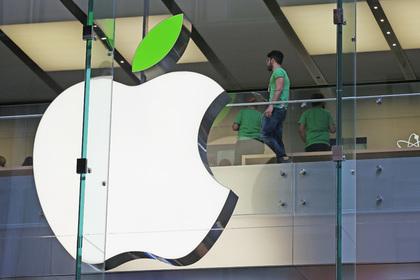 Apple заплатит четыреста пятьдесят миллиардов долларов за сговор с книгоиздателями