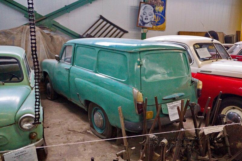 Москвич-430, 1961 г. Ломаковский музей старинных автомобилей и мотоциклов, Москва