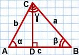 teorema sinusov dokazatelstvo