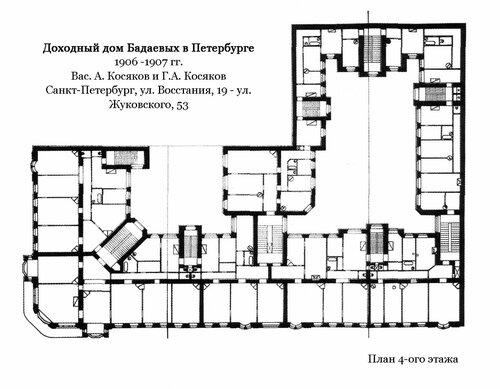 Доходный дом Бадаевых в Петербурге, план
