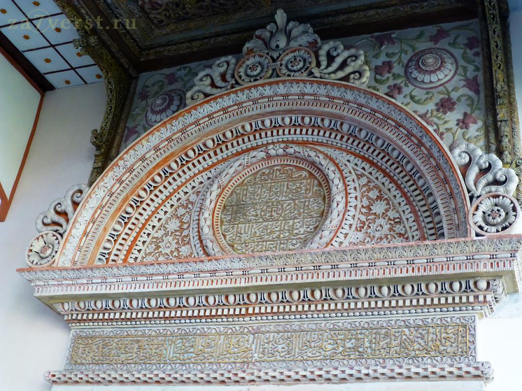 Бахчисарайский дворец, декор