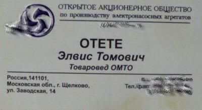 www.kibastos.ru