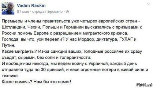 Хроники триффидов: Конец сладкой жизни Украины. На 404 закрывают сахаропроизводство