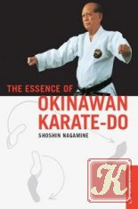Книга Книга The Essence of Okinawan Karate-Do by Shoshin Nagamine (Сущность Окинавского каратэ)