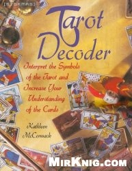 Книга Tarot Decoder: Interpret the Symbols of the Tarot and Increase Your Understanding of the Cards