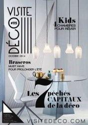 Журнал Visite Deco No.115