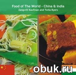 Книга Food of The World - China & India
