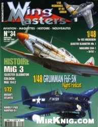 Журнал Wing Masters №34