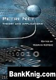 Книга Petri Net: Theory and Applications pdf 8,98Мб