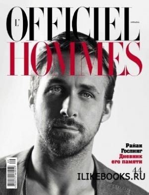 L'Officiel Hommes №9 (март 2012)