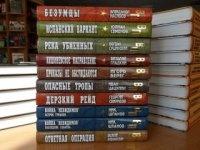 Книга Серия Военные приключения - 190 книг.