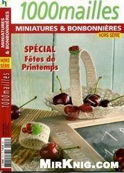 Книга 1000 Mailles Nomero special hors-serie miniatures et bonbonnieres