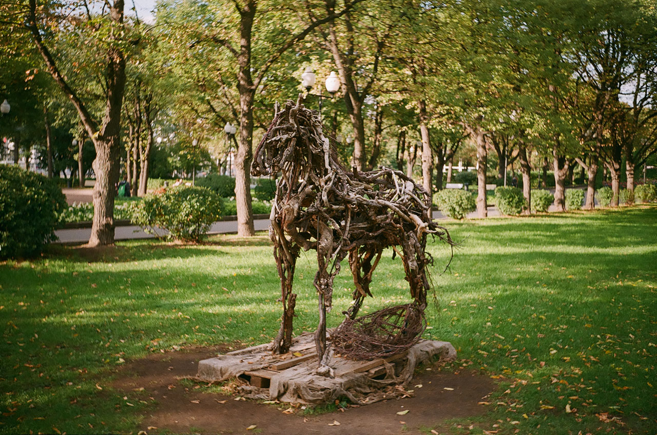 Скульптура в парке Горького. Снято Смена 8м