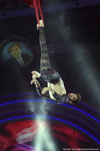 Осень. Цирк Никулина. Густаво Лукас.04.09.14.02..jpg