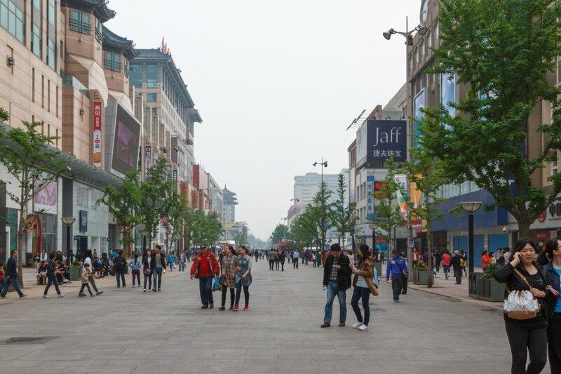 Пешеходная часть улицы Ванфуцзин, Пекин
