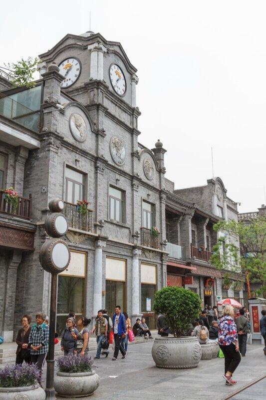 Здание с часовой башней, улица Цяньмэнь, Пекин
