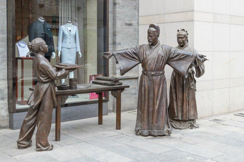 Скульптурная композиция, улица Цяньмэнь, Пекин