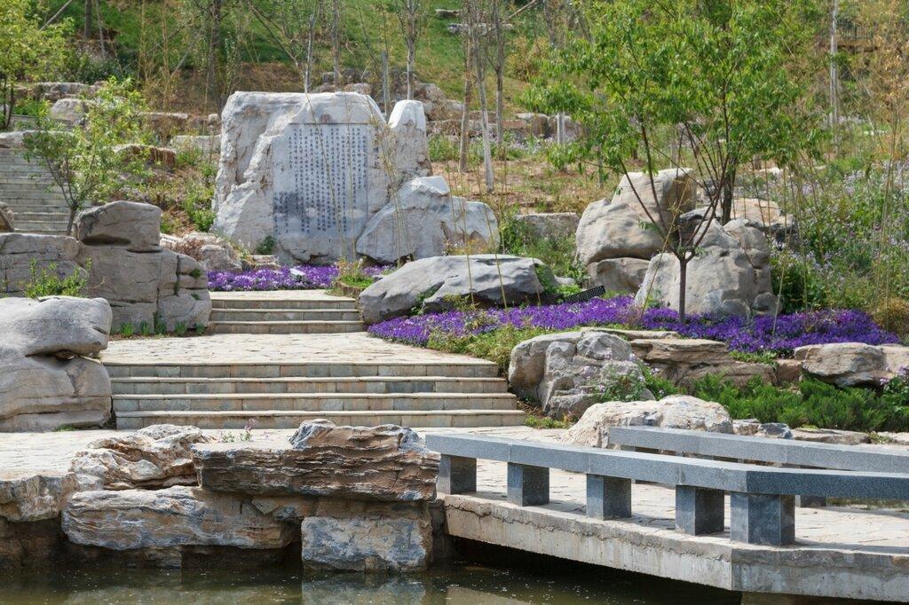 Искусственная скала, Прекрасная долина, парк-выставка садов