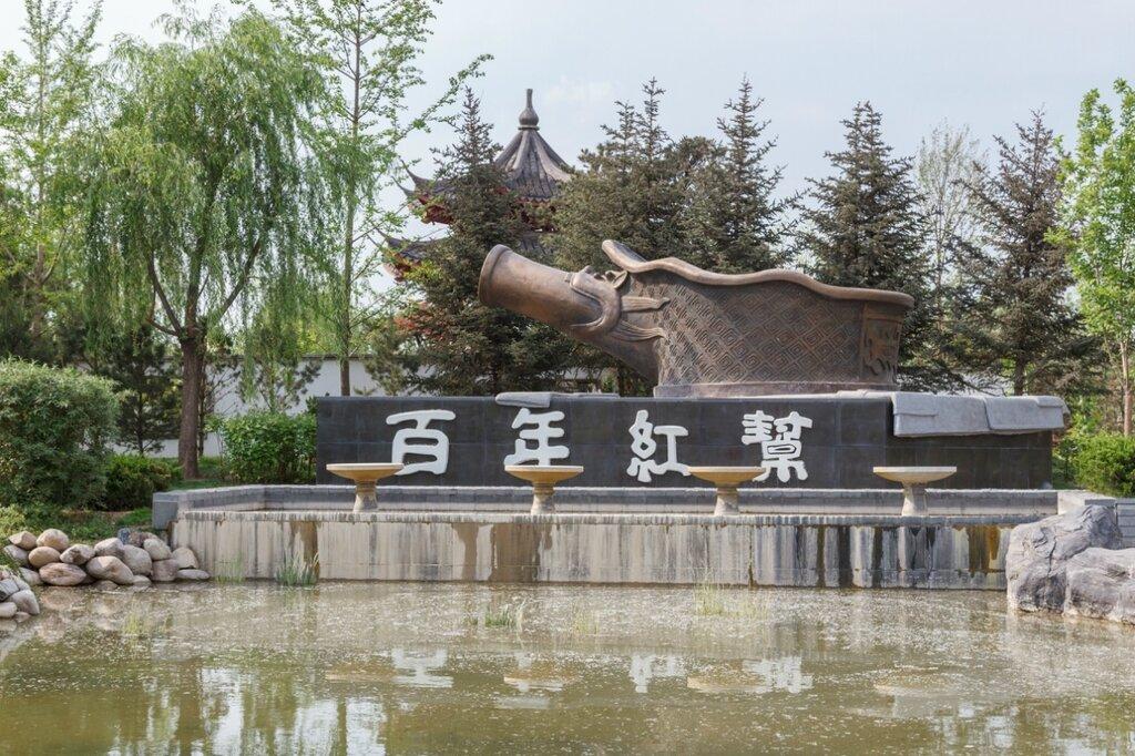 Композиция у воды в саду Нинбо, Парк-выставка садов, Пекин