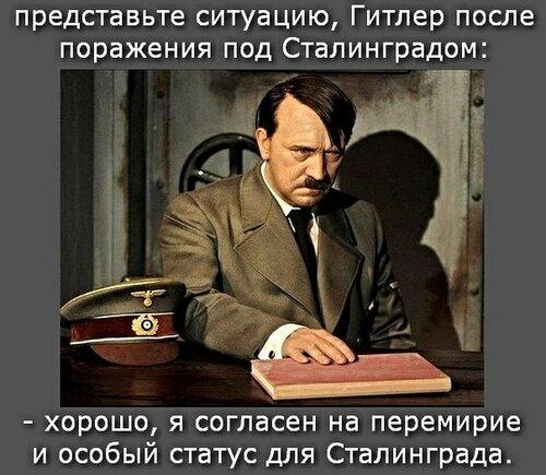 http://img-fotki.yandex.ru/get/6821/48230466.a8c/0_b1ad0_31e63cb1_-1-L.jpg