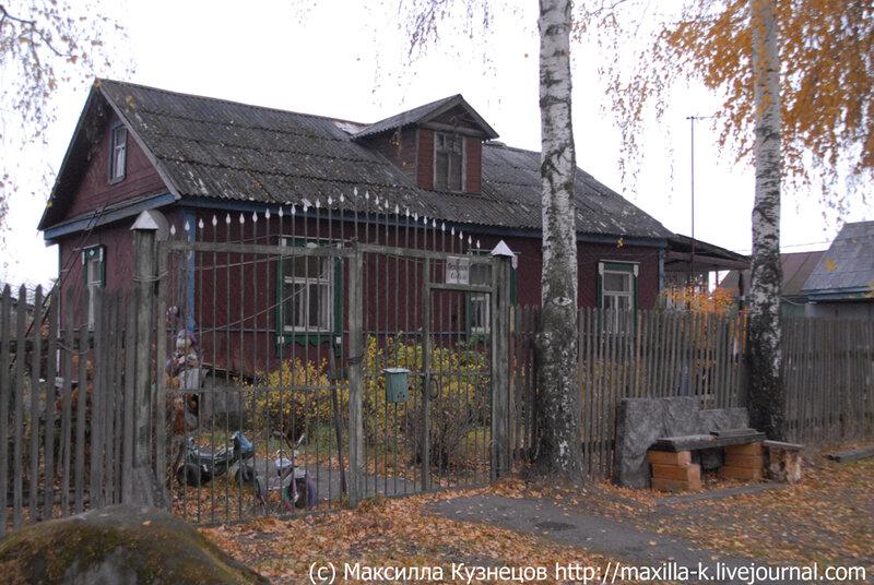 дом в Новокурьяново
