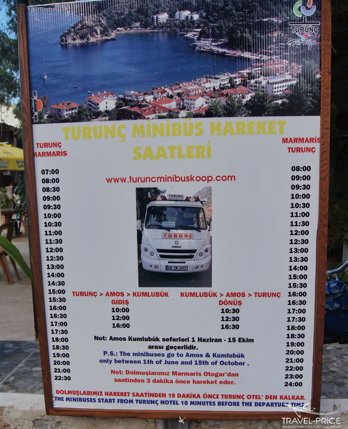 Из Мармариса в Турунч расписание маршрутки