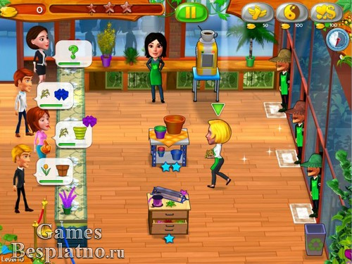 Garden Shop: Rush Hour