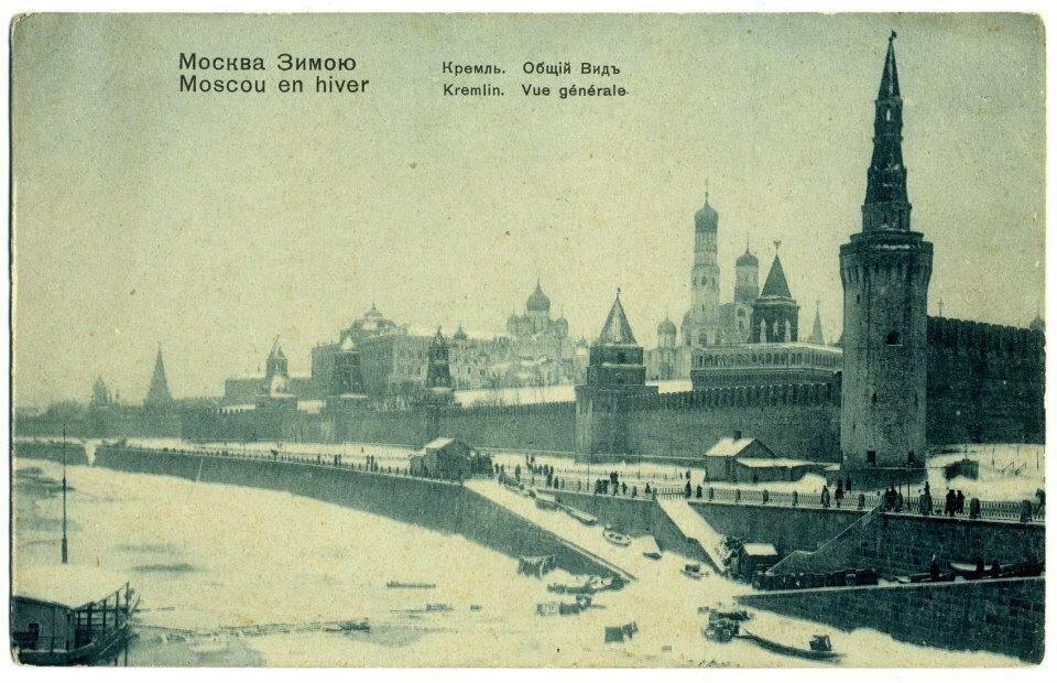 142447 Кремль.  Общий вид 1904—1907.jpg