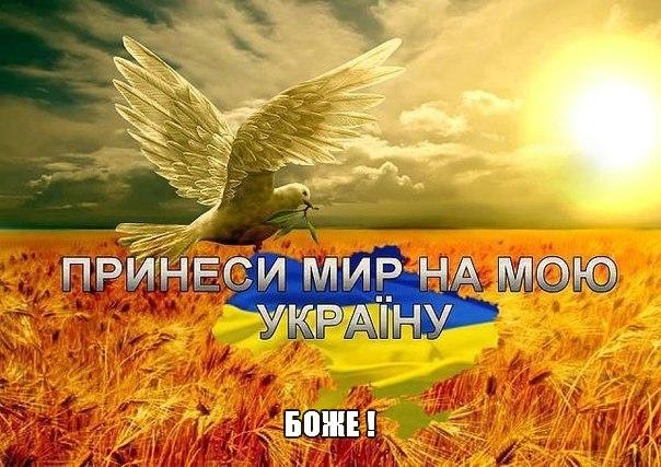Была последняя мирная ночь в украине