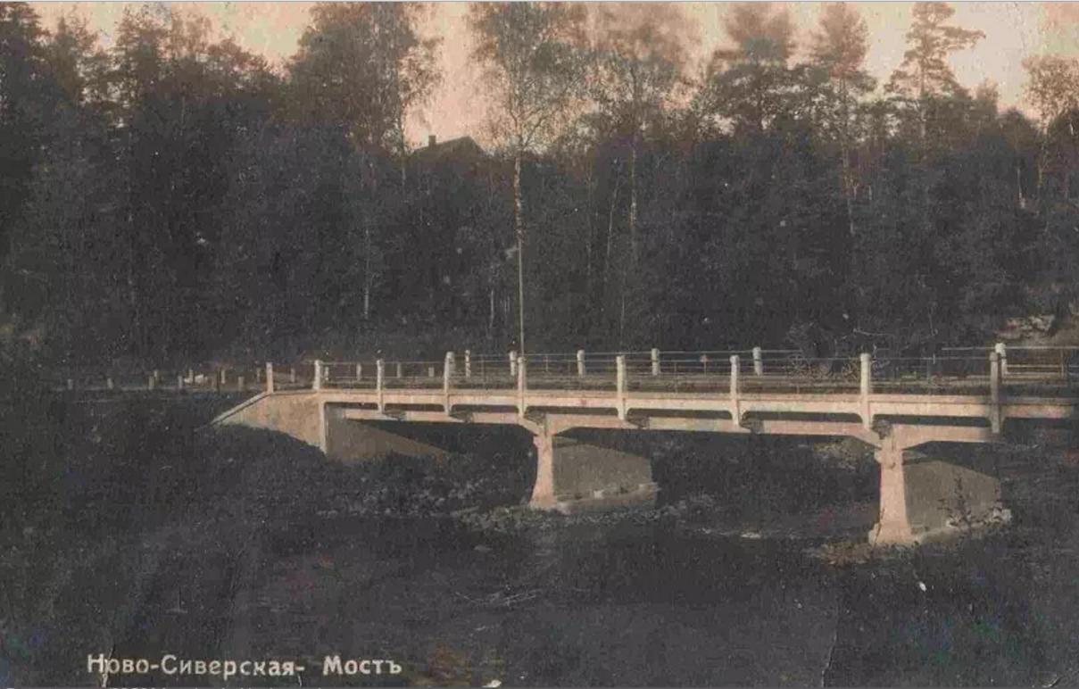 Мост из Белогорки в Новосиверскую