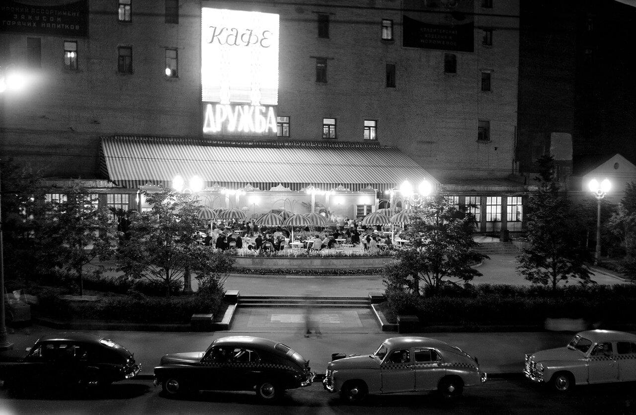 Кафе Дружба в вечернее время
