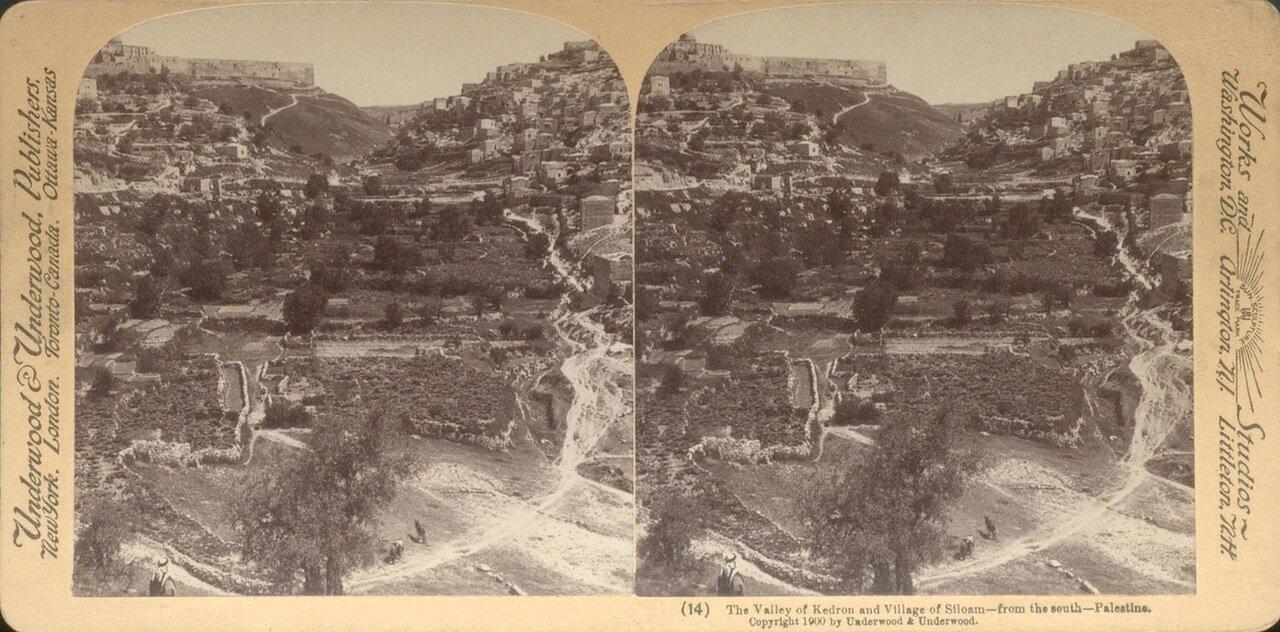 Кедронская долина и деревня Силоам. Вид с юга. 1900